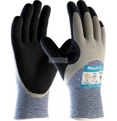 Rękawice ATG 34-505...